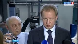Виктор Томенко обещал лоббировать интересы алтайской промышленности