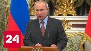 Президент поблагодарил кабинет министров за работу - Россия 24