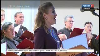 Государственный хор Калмыкии дал благотворительный концерт