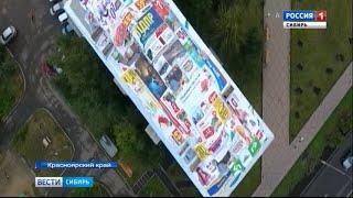 В Красноярске дырявую крышу дома закрыли предвыборными баннерами