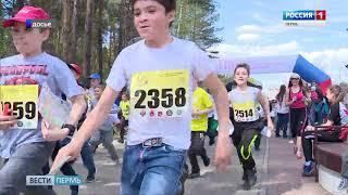 «Российский Азимут»: На старте молодые, задорные, веселые