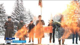 В Парке Победы почтили память погибших в честь 76-летия Башкирской кавалерийской дивизии