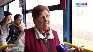 Пермский электробус вышел в первый рейс