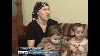 Молодая семья из Дагестана воспитывает 11 детей