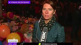 Прямое включение из Кемерово (2)