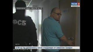 Чебоксарца осудили за организацию незаконной миграции