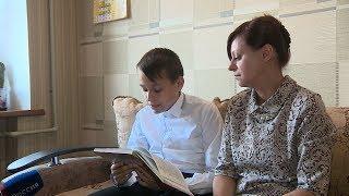 Русфонд: Назару Куликову нужна помощь