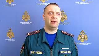 Сводка  Пожар на ул  Комсомольской, 3 пострадали