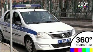 Пятиклассник из Москвы отправил в больницу двух сверстниц