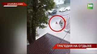 В Сочи утонул семилетний татарстанец - ТНВ