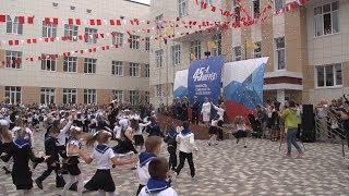 В Ставрополе группа компаний «ЮгСтройИнвест»отметила День знаний.