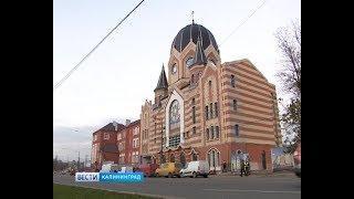 В два часа дня в Калининграде откроют синагогу