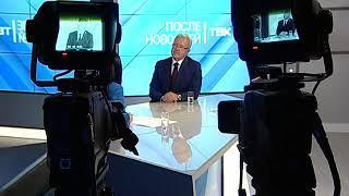 Александр Усс в программе «После Новостей»
