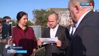В Архангельском Затоне приступили к строительству новой котельной