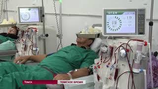 В Томске начал работу дневной стационар для пациентов с хроническими болезнями почек
