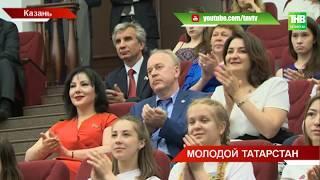 С самыми активными и талантливыми представителями молодёжи встретился Рустам Минниханов - ТНВ