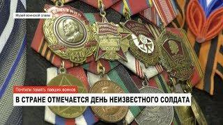 В Ноябрьске почтили память павших воинов