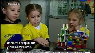 Амурские школьники представили свои проекты в робототехнике