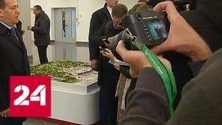 Под санкции попадут украинские товары, активы и бизнесмены - Россия 24