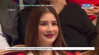 Владимир Волков наградил государственными наградами и премиями выдающихся спортсменов Мордовии расши