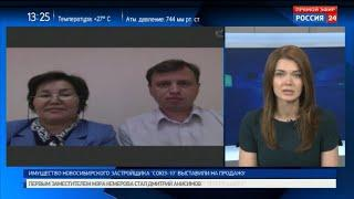 Защиту интересов стран Евразийского экономического союза обсудили на международной конференции