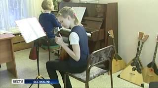 Филиалы школы искусств имени Трифонова в Вологде получили новые помещения