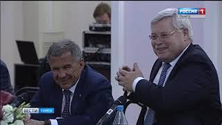 Вести-Томск, выпуск 14:20 от 09.11.2018