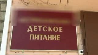 В детские сады Астрахани поставляли молочный фальсификат