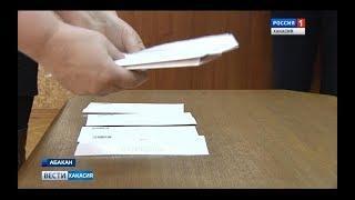 Избирком Хакасии провел жеребьевку бесплатного эфирного времени для кандидатов. 15.02.2018
