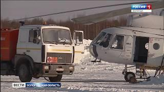 Разбившийся в Раменском районе Подмосковья самолет обнаружили пилоты вологодского авиапредприятия