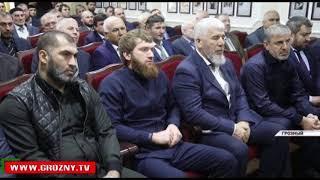 Рамзан Кадыров представил коллективу Минспорта ЧР нового руководителя