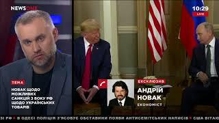 Новак: украинская власть перестала играть в реверсы из Европы и напрямую закупает газ у РФ 23.07.18