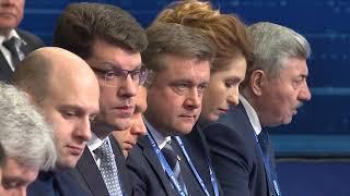 """Итоги всероссийского съезда """"Единой России"""""""