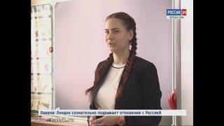 Школьница из Чебоксар выиграла грант на реализацию инновационного проекта в области экологии