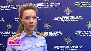 Сводка  Женщина упала с 9 го этажа, ул  Московская