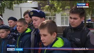 Пензенские спасатели рассказали школьникам, как вести себя в экстремальных ситуациях