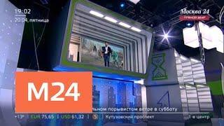 """""""Москва сегодня"""": как отмывают столицу после зимы - Москва 24"""