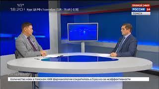Интервью. Виктор Тищенко, председатель Томской городской муниципальной избирательной комиссии