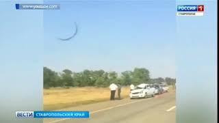 Пострадавший в аварии полицейский жив