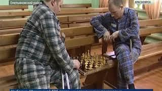 Территория закона: в колонии Красноярского края создан отряд из инвалидов