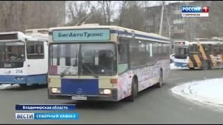 Дагестанская поэзия в автобусах Владимира