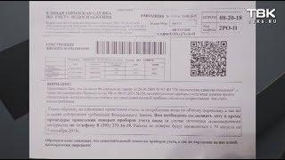 В Красноярске новая волна обмана жителей