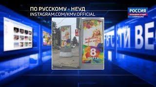 """""""Вести в сети"""". Выпуск #208"""
