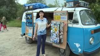 Путешественники из Аргентины в Рязани