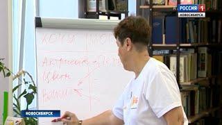 Центр для подготовки «серебряных» волонтеров откроют в Новосибирске
