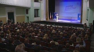 Волгоградские единороссы определились с кандидатурой на пост председателя гордумы