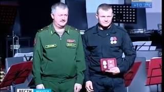 Медалью «За спасение погибавших» наградили в Иркутске сотрудника СОБРа Михаила Попова