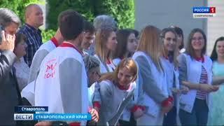 Ставропольских врачей поздравляют с праздником