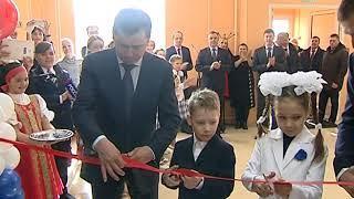 Губернатор принял участие в церемонии закладки камня на месте строительства ФОКа в Семибратово
