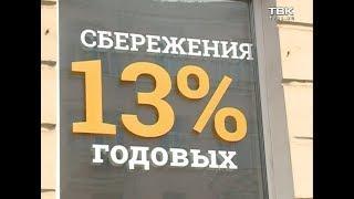 Деятельность кредитно-потребительских кооперативов